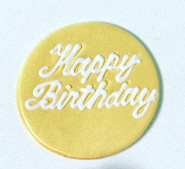 Cupcake Topper Gold (standard)